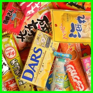 行楽用200円おまかせコース(ファミリー系)駄菓子詰合せ・袋詰め・詰め合わせ