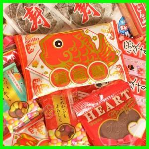 嫁菓子1005円おまかせコース駄菓子詰合せ・袋詰め・詰め合わせ・卒業・卒園・入学