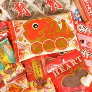 嫁菓子150円おまかせコース・袋詰め・詰め合わせ・卒業・卒園・入学