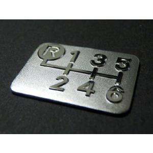 シフトパターンプレート 左上R6速マニュアル車用 Tuningfan 日本製 メッキ ゆうパケット対応|tuningfan-com