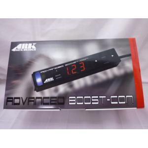 超小型ブーストコントローラー ABC 赤LEDバージョン ARK-DESIGN 在庫有り 即納|tuningfan-com