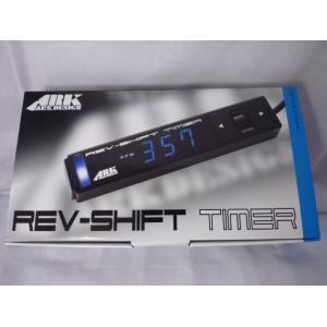 レブシフトタイマー マルチターボタイマー 青LED ARK-DESIGN RST 在庫有り 即納|tuningfan-com