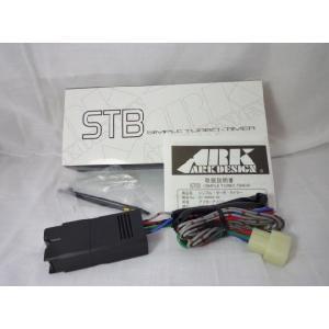 シンプルターボタイマー ARK-DESIGN STB 在庫有り 即納|tuningfan-com