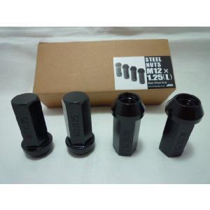 ARK-DESIGN スチールホイールナット Lタイプ M12×1.25 4本セット 6角 tuningfan-com