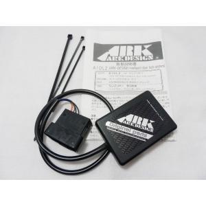 在庫有り ARKdesign AIDL2 車型専用多機能車速感応ドアロック スペーシア/アルト/スティングレーなど オートドアロック OBD2 簡単装着 日本製|tuningfan-com