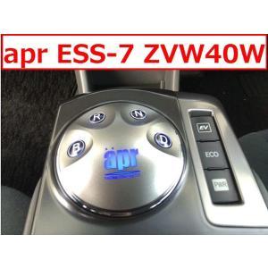在庫有り 即納 ESS-7 プリウスα ZVW40W apr  エレクトロニックシフトスイッチ  |tuningfan-com