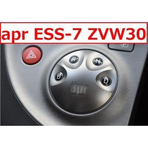 在庫有り 即納 ZVW30/ZVW35 エーピーアール エレクトロニックシフトスイッチ ESS-7  プリウス/プリウスPHV|tuningfan-com