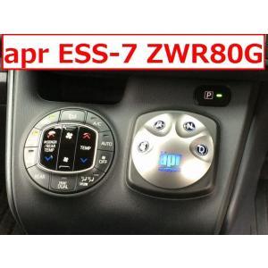 在庫有り 即納 ESS-7 ZWR80G エーピーアール エレクトロニックシフトスイッチ ノアハイブリッド/ヴォクシーハイブリッド |tuningfan-com