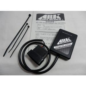 在庫有り ARKdesign AIDL トヨタ車用車速感応ドアロック ノア/ヴォクシー/86/オーリス/ルミオン/アクシオなど オートドアロック OBD2 簡単装着 日本製|tuningfan-com