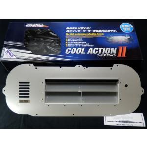 ZEROSPORTS クールアクションII インプレッサWRX GDA/GGA C〜E型 在庫品につき数量限定大特価 ポイント3倍|tuningfan-com