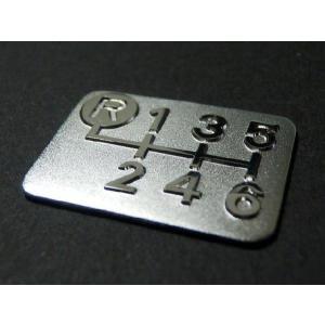 シフトパターンプレート 左上リバース6MT車用 Tuningfan メッキ 日本製 送料無料 ポイント3倍|tuningfan-com