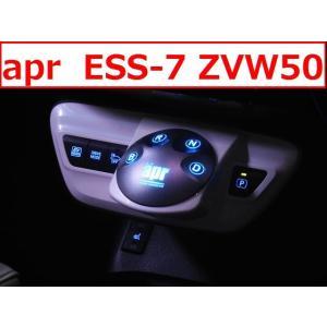 在庫有り 即納 ESS-7 プリウス ZVW50 エレクトロニックシフトスイッチ エーピーアール apr ZVW50/ZVW51/ZVW55|tuningfan-com