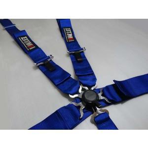 在庫有り 即納 3インチ6点式シートベルト(ベーシック)ブルー ロータリーバックル フルハーネス ボトムワン BTM1 右ハンドル車用アイボルト付属|tuningfan-com