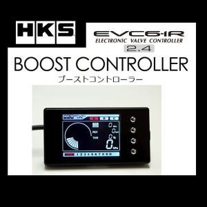 在庫あり 送料無料 EVC6-IR 2.4 ブーストコントローラー HKS 45003-AK012 エッチケーエス ブーコン 数量限定 |tuningfan-com