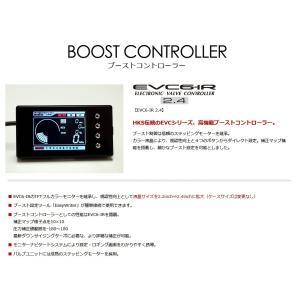 在庫あり 送料無料 EVC6-IR 2.4 ブーストコントローラー HKS 45003-AK012 エッチケーエス ブーコン 数量限定 |tuningfan-com|02