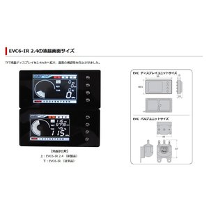 在庫あり 送料無料 EVC6-IR 2.4 ブーストコントローラー HKS 45003-AK012 エッチケーエス ブーコン 数量限定 |tuningfan-com|05