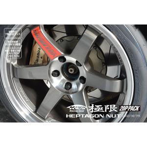 クロモリ鍛造7角ヘプタゴン日本製ホイールナット M12×P1.5 42mm 5穴用1台分20個専用アダプター付 トヨタマツダ三菱ホンダなど サーキット走行会 信頼の協栄産業 tuningfan-com