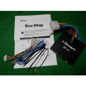 EcoStop 後付アイドルストップ エコストップ 車種別専用ハーネス付 POWER ENTERPRISE アウトレット 在庫有り 即納|tuningfan-com