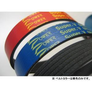 スーパーケブラーVベルト 3PK850 POWER ENTERPRISE 1NZ パワステベルト 強化Vベルト【在庫品につき数量限定大特価!】在庫有り|tuningfan-com