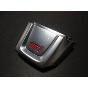 スバル純正 カバーステアリングスポーク 34342VA010 STIロゴ WRX STI VAB SUBARU ステアリングベゼル 在庫あり|tuningfan-com