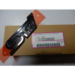 STI オーナメント リア ST9105366020 レガシィB4 BES S401 STiバージョン純正 STIロゴ リアエンブレム 在庫あり|tuningfan-com