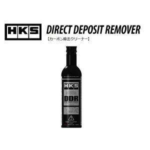 HKS DDR カーボン除去クリーナー 225ml 1本 52006-AK003  Direct Deposit Remover エッチケーエス ガソリン車専用 燃費向上 在庫あり|tuningfan-com