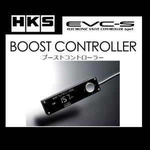 在庫あり 送料無料 EVC-S ブーストコントローラー HKS 45003-AK009  エッチケーエス ブーコン |tuningfan-com