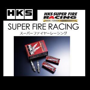 プラグ M40HL HKS HLタイプ NGK8番相当 1本 エッチケーエス スーパーファイヤーレーシングプラグ 50003-M40HL 在庫あり 送料無料|tuningfan-com