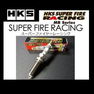 プラグ MR45HLZ HKS NGK9番相当 1本 エッチケーエス スーパーファイヤーレーシングプラグ 50003-MR45HLZ 在庫あり 送料無料|tuningfan-com