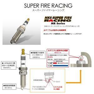 プラグ MR45HLZ HKS NGK9番相当 1本 エッチケーエス スーパーファイヤーレーシングプラグ 50003-MR45HLZ 在庫あり 送料無料 tuningfan-com 02