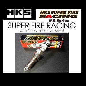 プラグ MR40XLZ HKS NGK8番相当 1本 エッチケーエス スーパーファイヤーレーシングプラグ 50003-MR40XLZ 在庫あり 送料無料|tuningfan-com
