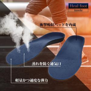 Heal foot インソール 人体工学に基づいた3Dアーチサポートインソール (M)