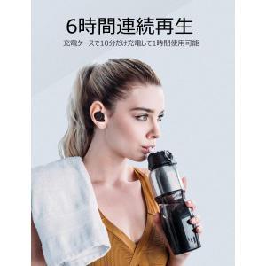 EarFun Free Bluetooth 5.0 イヤホン 完全ワイヤレス 絶妙なフィット感 Hi-Fi高音質 IPX7防水 USB-C急 turaronkon