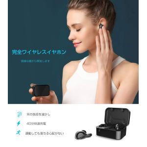 進化版 Bluetooth 5.0Bluetooth イヤホン 完全 ワイヤレスイヤホン Semir...