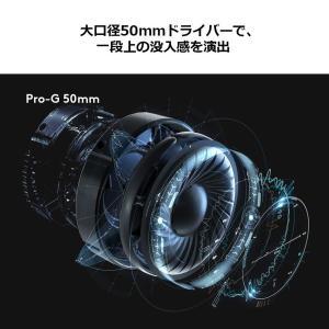 Logicool G ゲーミングヘッドセット ワイヤレス 無線 G933s ブラック Dolby 7...