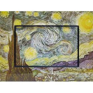 ユーパワー 風景 マルチカラー W45×H34×D1.5cm|turaronkon