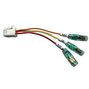 ピカイチ ニッサン デイズ(B21W,AA0) デイズルークス(B21A,BA0) 電源取り オプシ...
