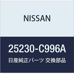NISSAN (日産) 純正部品 リレー 品番25230-C996A