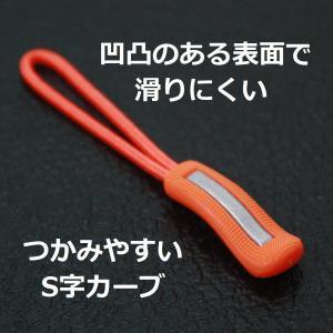 Loople ジッパープル 反射材付き ファスナー チャック 楽々 開閉 取り付け簡単 つかみやすい ノンスリップ ジッパータブ プルコード turaronkon