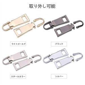 ファスナー 引き手 交換用 OKTOKYU ファスナー修理キット 財布裁縫 手作り 手芸 diy 金属製 8個セット turaronkon
