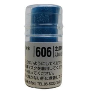 ホルベイン ソフトパステル BLUE 606|turaronkon