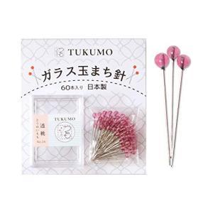 TUKUMO ガラス玉まち針 半透明 待針 待ち針 ストリングアート パッチワーク 耐熱 かわいい カラー多数 (桃)|turaronkon