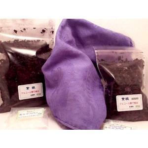 22 紫色(乾燥紫根)草木染めキット|turfan