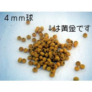 草木染めウッドビーズ 4mm 各色からお選びください(20ヶ)|turfan
