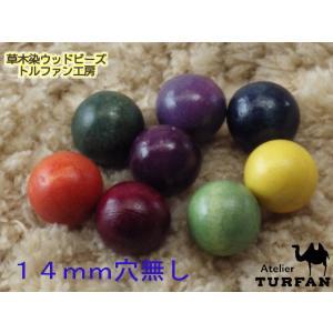 草木染ウッドビーズ 8mm 菜の花色506 turfan
