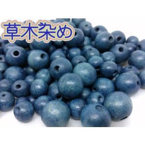 (特価)草木染め 斑紋浅藍 φ8mm ウッドビーズ 616|turfan