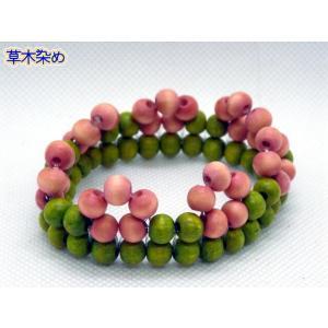 3列・桜ブレスレット 7545 8mm 28珠 草木染ウッドビーズ turfan