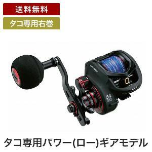送料無料 エイテック タコリール テイルウオーク OCTOPAS LIGHT 54R 右手巻き(PE2号200M)付き(船釣 リール タコ釣り タコリ|turidaisuki