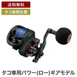 送料無料 エイテック タコリール テイルウオーク OCTOPAS LIGHT 54L 左手巻き(PE2号200M)付き(船釣 リール タコ釣り タコリ|turidaisuki