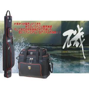 がまかつ Gamakatsu がま磯ロッドケース プレミアム GC-233(磯釣り フィッシング ロッド ロッドケース 釣り 釣り具 釣り竿入れ 釣具|turidaisuki